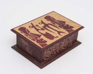 Caja #76