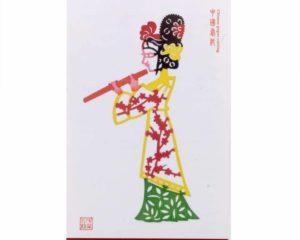 Mujer con instrumento musical 397