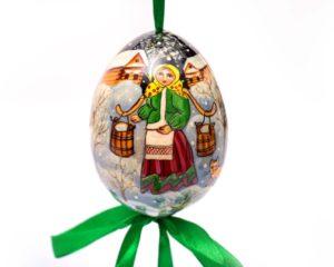 Huevo #292